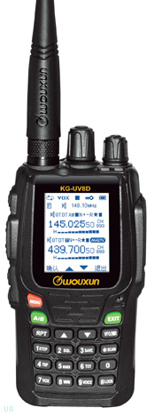 Wouxun KG-UV8D Dual Band 999 Channel Handheld Radio
