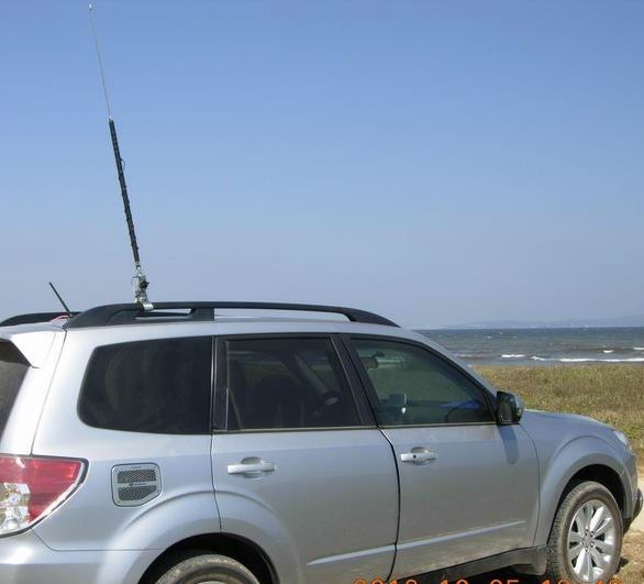 Harvest OUTB2000 HF/6M Mobile Antenna